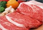La carne wagyu-kobe
